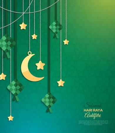 Selamat Hari Raya Haji - Creatz3D