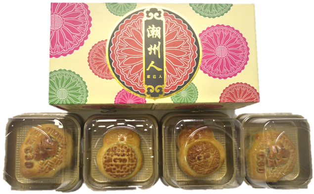 Mooncakes produced from 3D printed molds as door gifts for Creatz3D User Conference 2018.