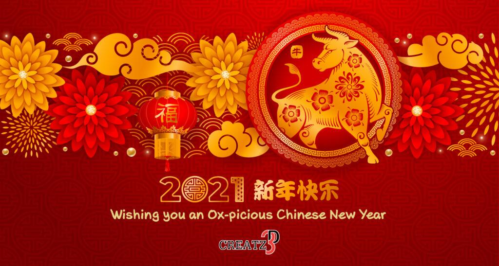 Wishing You An 🐂 Ox-picious Chinese New Year 2021 🍊🧧
